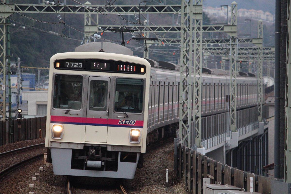 test ツイッターメディア - 鉄道は特に京王線を撮影しています。最近は京王線以外も撮影し始めています。 #いいねした鉄道ファン全員フォローする https://t.co/VLTkBzBgNX