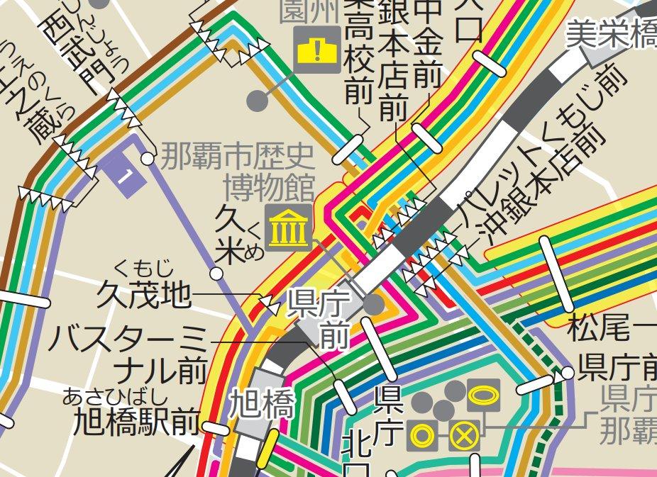 test ツイッターメディア - 空から日本を見てみよう「久茂地ぃじゃ」 https://t.co/0SGPyJBKqq