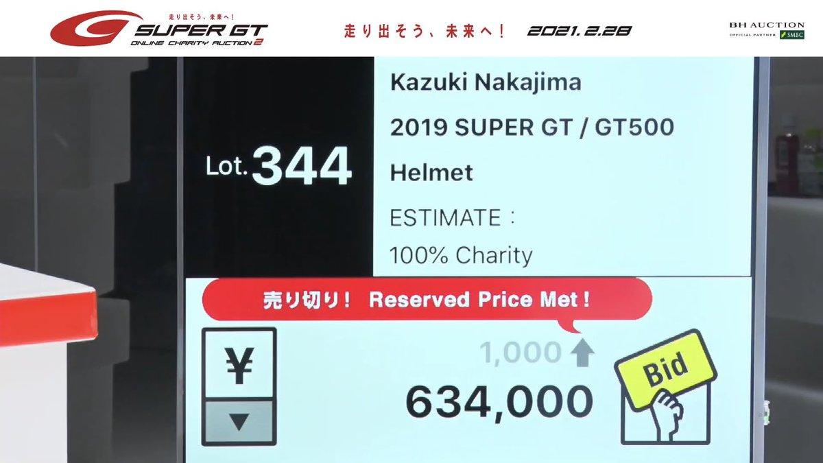 test ツイッターメディア - ル・マン3連覇男のヘルメットはもっとすごいことになってる #SUPERGT https://t.co/Jb0dsgx7oK