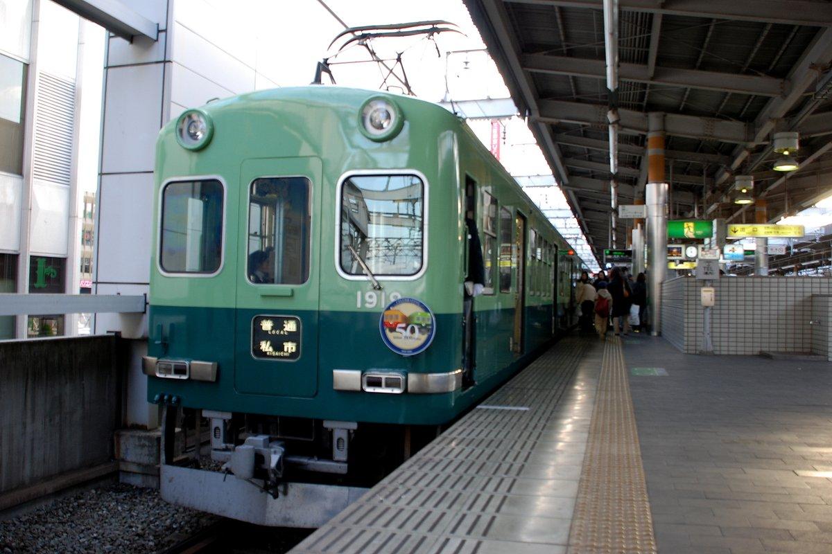 test ツイッターメディア - 好きだった京阪の昔の色。 https://t.co/DTHceaITXx