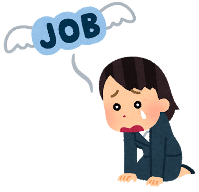 test ツイッターメディア - コロナ禍で失業したり、収入が大きく減ったりした人に絞った困窮世帯に給付金を政府検討とのことだが、誰のために失業保険、誰のために生活保護という制度があるのだろうか。この2つの制度の対象基準を下げたり、利用しやすいように改善した方が良い。 https://t.co/lrpY0Zb97U