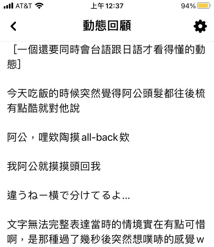 test ツイッターメディア - 6年前台湾の祖父と最初で最後に一緒に住んでまともに会話をしてた時。日本統治時代を経験してる祖父は私と日本語、台湾語、中国語を混ぜて会話してた、いつもNHKでお相撲とダーウィンが来たを観てたな。そんな祖父は私が妊娠中なかなか台湾に帰れない間に亡くなったから次帰った時はもういないんだな。 https://t.co/pEwwnBsiJs