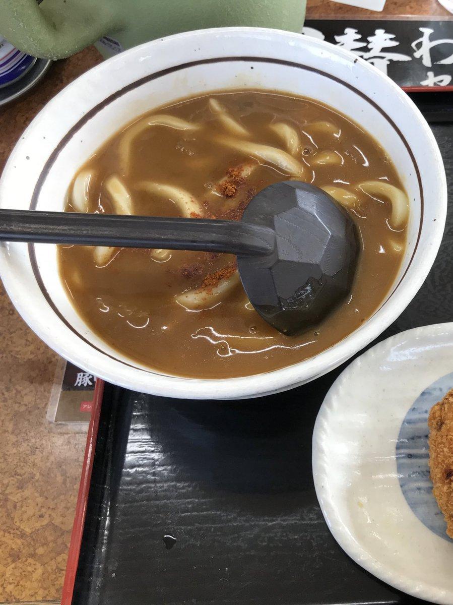 test ツイッターメディア - 埼玉と言えば山田うどん  久しぶりにカレーうどん コロッケが嬉しい  美味しくいただきました。 https://t.co/DHjvMYN6kB
