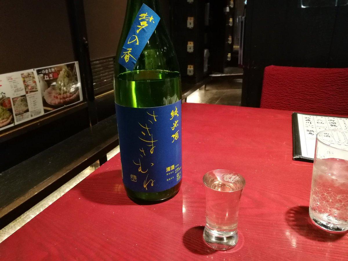 test ツイッターメディア - 本日より再開した「一の倉 上野店」で晩飯中。酒は、福島・笹正宗酒造「ささまさむね」純米です。少しとろみのある甘さか。14度なので少し低い。ポテトフライと合わせましたが、通常は太いヤツみたいなので、特別メニューとなります。 #一の倉上野店 https://t.co/AkfmTirO8q