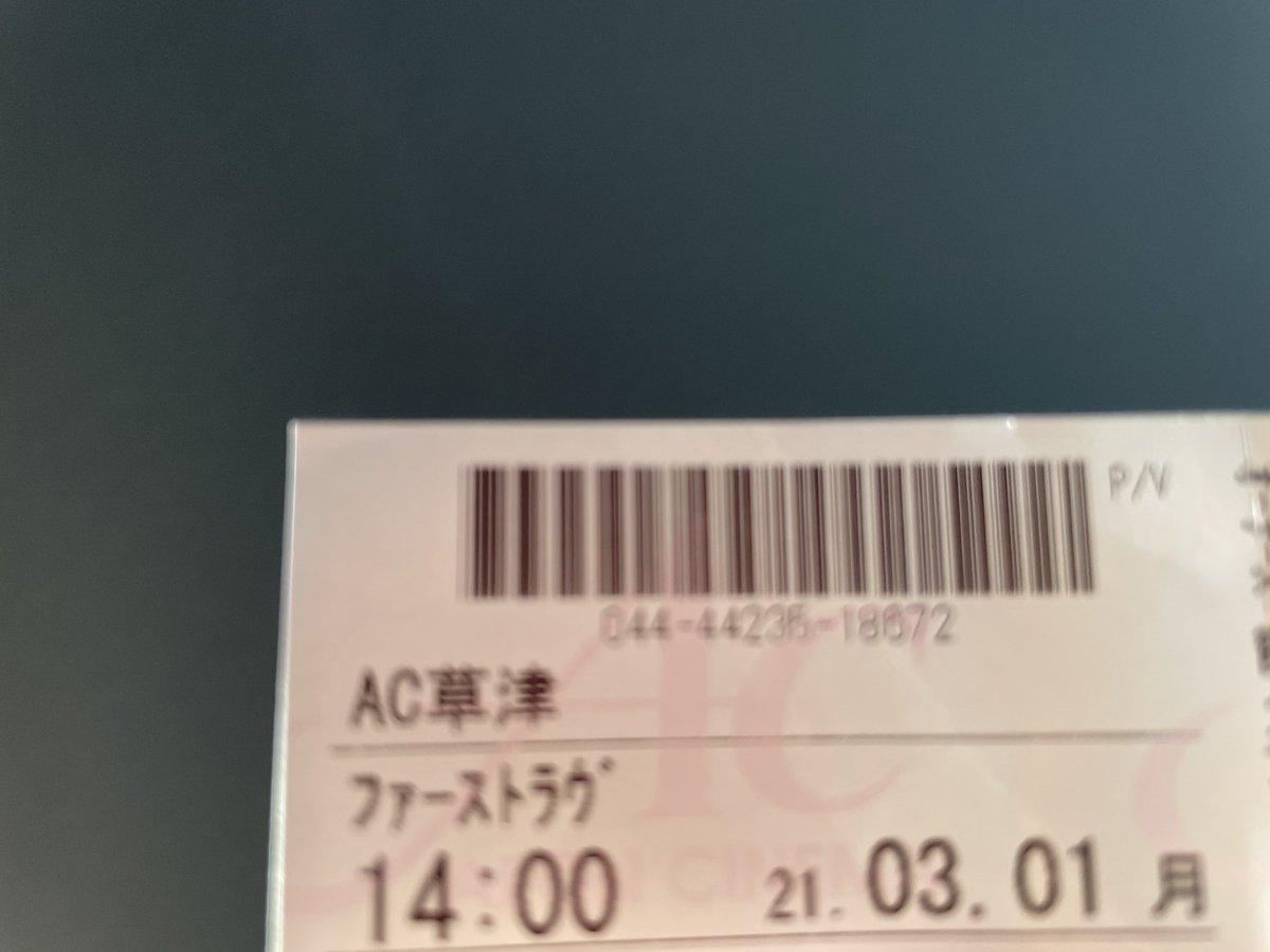test ツイッターメディア - 北川景子ちゃんと中村倫也くんの #ファーストラヴ っていう映画! ずっと楽しみにしてて、やっと見れた!!  景子ちゃんや倫也くんが良かったのは勿論だけど、 芳根京子ちゃんが凄すぎる……  そして、窪塚洋介さんはこの作品の善性。  本当は原作を買おうと思ってたけど… 衝撃が…… 後日買います… https://t.co/J9L0PwIH6N