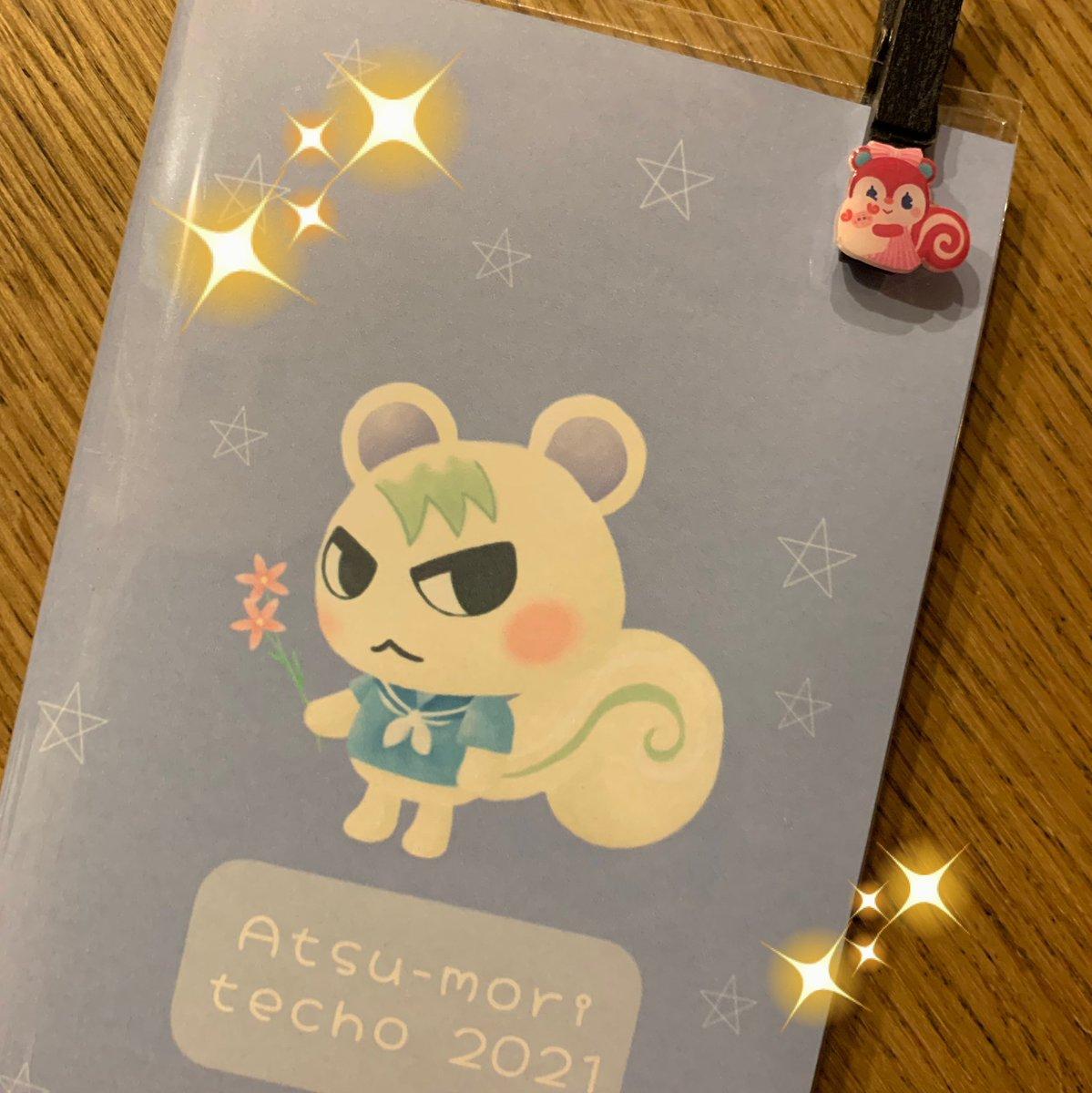 test ツイッターメディア - 黄菜子さん(@kinaco_oo )から、ステキなプレゼントが届きました(*´∀`)❤大好きなグミちゃんのクリップと、葉っぱのマグネット🥰早速、コード束ねたり、あつ森手帳に留めたり使わせてもらってます😍🙏可愛い~🤤✨本当にありがとうございました🥺✨大切にします☺️ https://t.co/SigpNa4XXb
