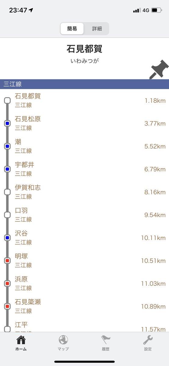 test ツイッターメディア - 明日は旧三江線をレーダーで潰すべく 道の駅GR大和に向うとこから開始。 にっくき因原をようやく沈められる。 https://t.co/LdqOTL0wH8