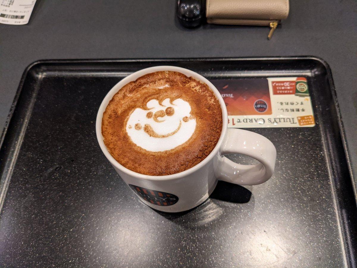 test ツイッターメディア - ヒトヤスミに来たら ほっこり:-) 嬉しい(*˘︶˘*).。*♡ #タリーズコーヒー  #ありがとう https://t.co/sypuoVG3ey