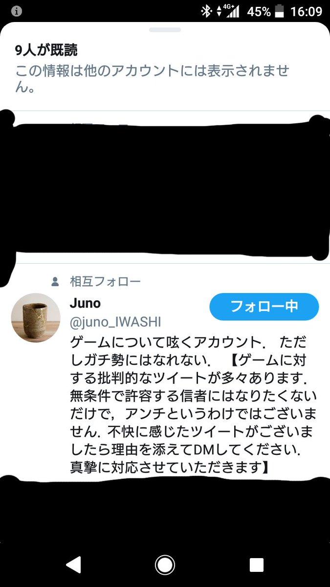 test ツイッターメディア - @juno_IWASHI 世紀の大発明!笑 ちなみにJunoさんは牛丼+卵は好きですか?(*´∀`)  こんな感じです、何人が覗いてどんなアカウントが覗いたのかとかそういうのが出ます、誰が自分に興味あるか丸わかりですね(*´∀`) ただしそれも込みで1日で自動で消えるので詳細消える前に自分も1度覗く必要がありますが笑 https://t.co/38n98yEaNZ