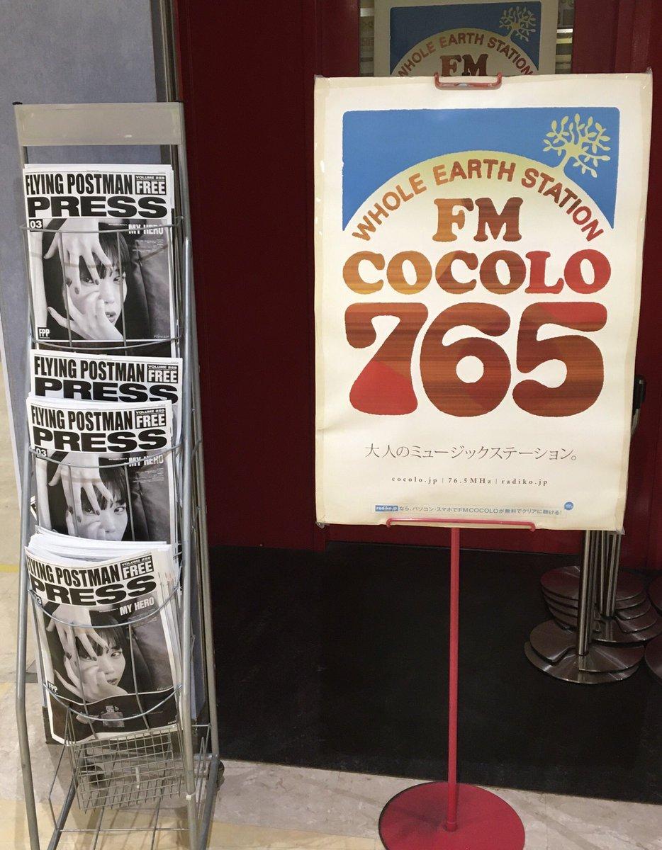 test ツイッターメディア - #mmm765 #タリーズコーヒー  マーキーさん、皆さん、こんばんは😊 今日は美容院の帰りに、聖地巡礼🎶 行ってきましたよ❣️  久しぶりに1人カフェ☕️ まったりしてきました😊 https://t.co/Bp1goDd4qC