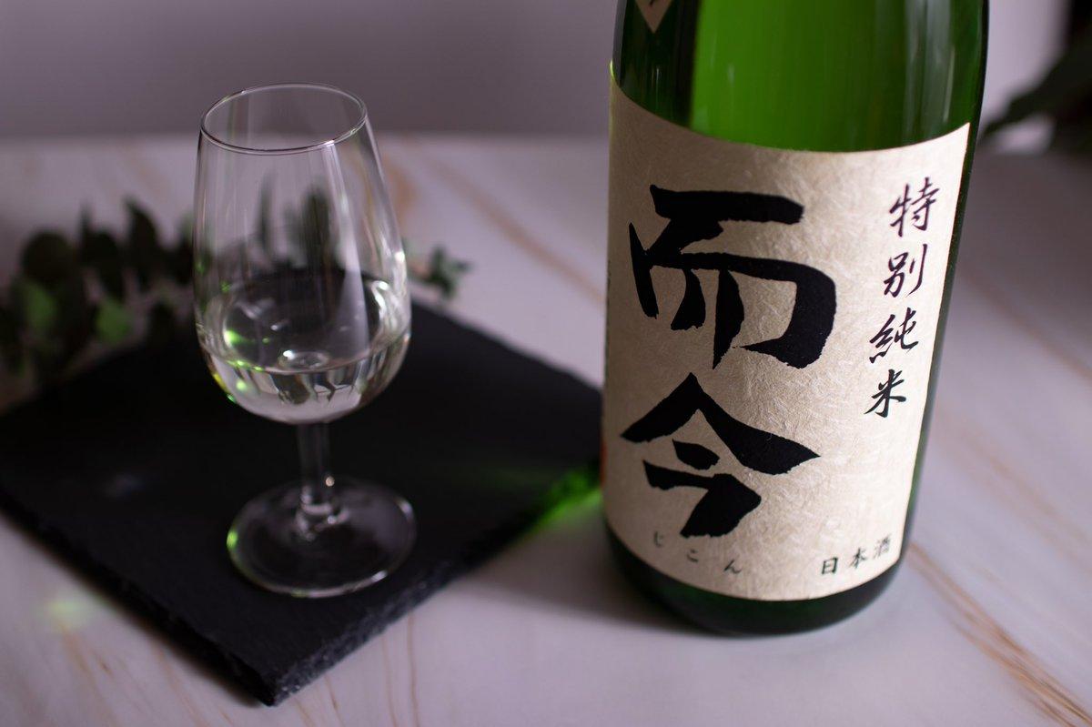test ツイッターメディア - 最近家で飲んだ日本酒。  焼酎造り(ジンもね)で知られる西酒造が十四代の高木さんの技術監修を受けて新たに製造した「天賦」は、実は2本目。 初めて飲んだのは「荷札酒」の無濾過生原。ジューシーな甘みがスッと綺麗に消えていく感じが心地よい。 「而今」は何度飲んでも、ああ綺麗だなと思う。 https://t.co/QEEmdV7Uqg