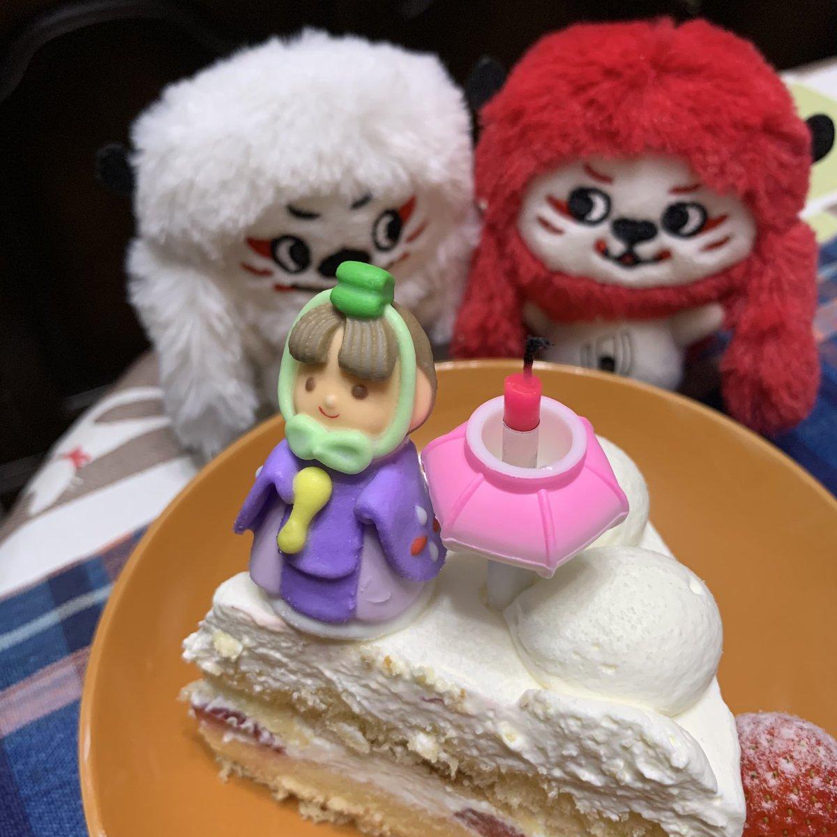 test ツイッターメディア - ⚪今日はひな祭りですが、虎家は母君のお誕生日でござる 🔴おかしゃん、おめでとう~ケーキ~ 🐯ふふふ…イケメン食べるわよ(`✧∀✧´)キラーン! #レンジー https://t.co/dMWEKOO9OW