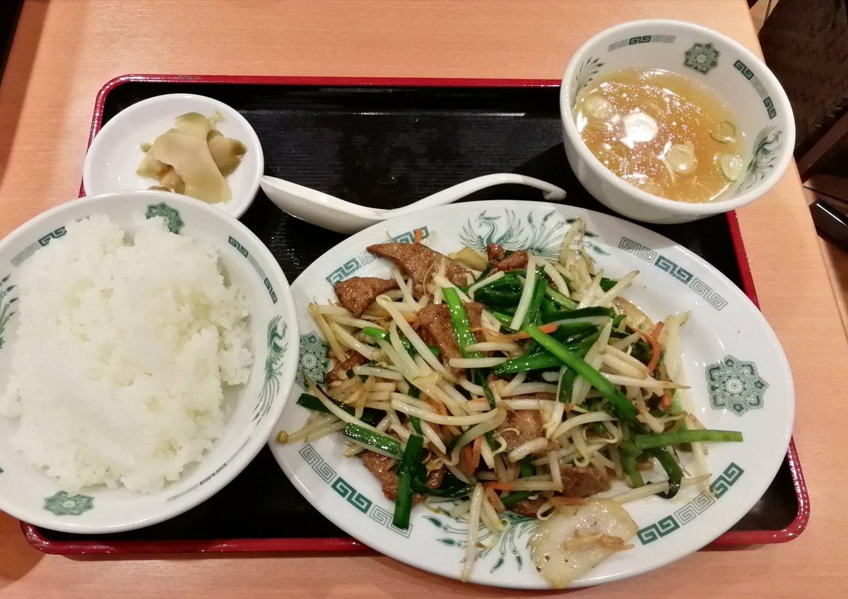 test ツイッターメディア - 晩ごはんは日高屋のニラレバ定食。 https://t.co/L02GqLPnQu