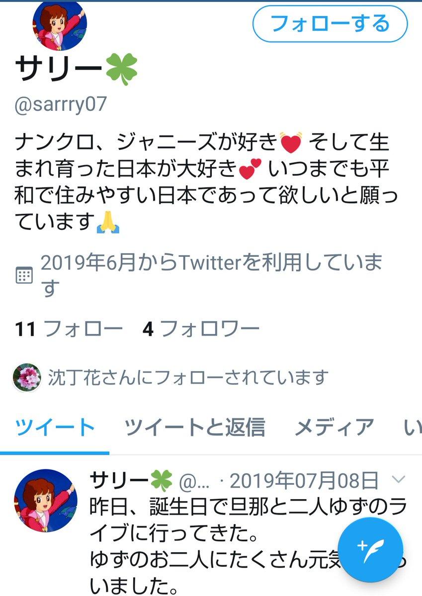 test ツイッターメディア - @hyakutanaoki 武田邦彦先生もその点をYou Tubeで何度も発信してますが、同意です。 👇️この意見には同意できません❗️て言うか、百田さん頭悪いって、言われてますよ❗️😸 https://t.co/Cfbx26Ve7X