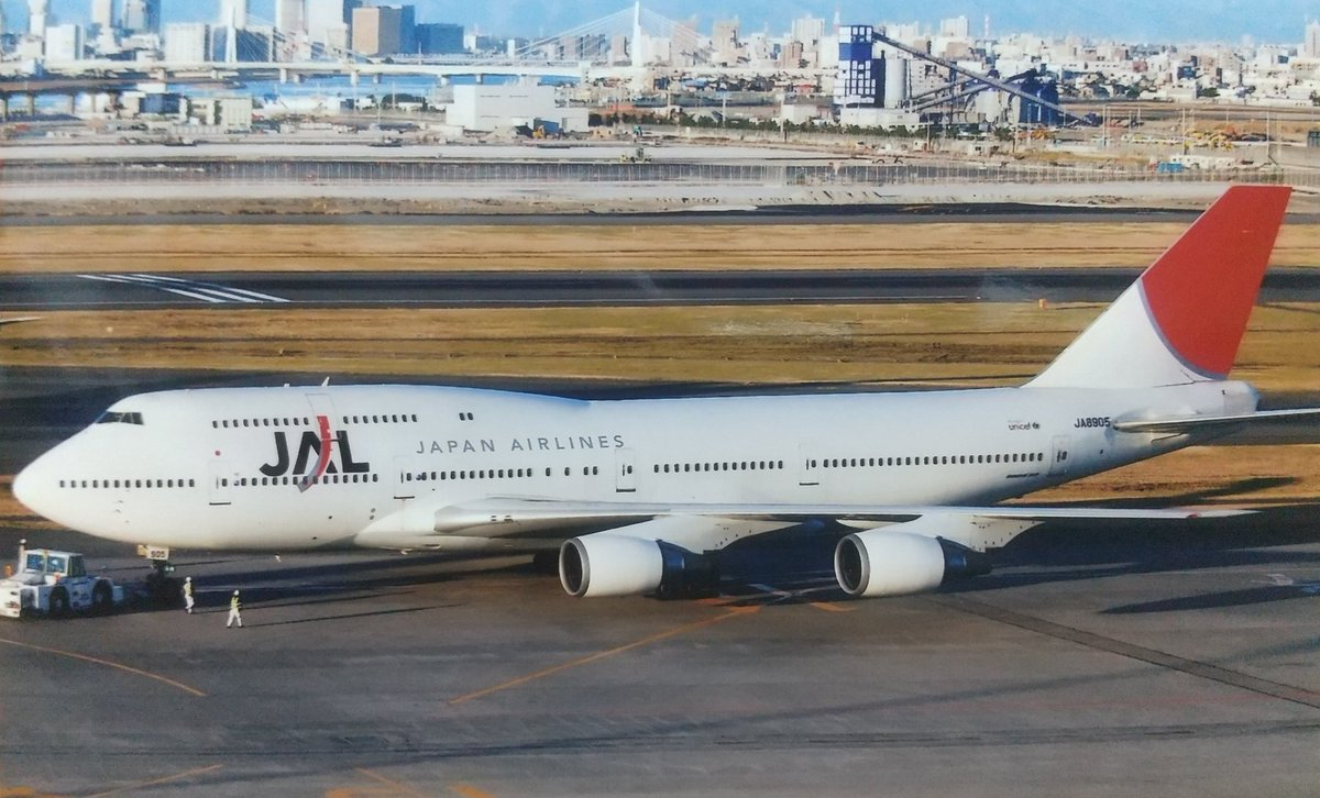 test ツイッターメディア - JAL B747-446D JA8905 地元福岡空港でお馴染みの機体でしたが遠征先でも良く見る事が出来ました。羽田、伊丹、セントレア日本各地で活躍していた姿懐かしいです。(^_^) https://t.co/IBOCorDL9k