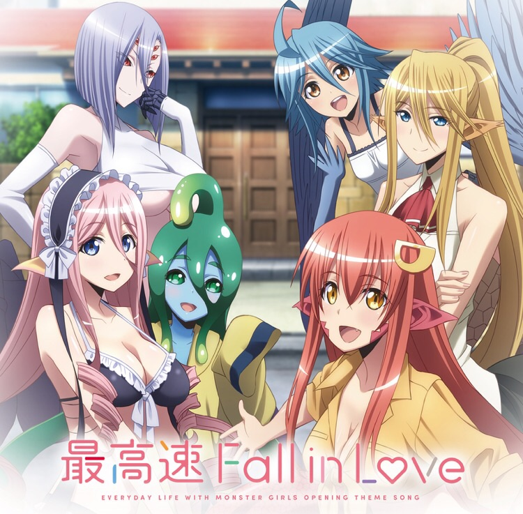 test ツイッターメディア - 最高速 Fall in Love by ミーア、パピ、セントレア、スー、メロ、ラクネラ (最高速 Fall in Love - EP) #nowplaying https://t.co/0bfDqn3dax