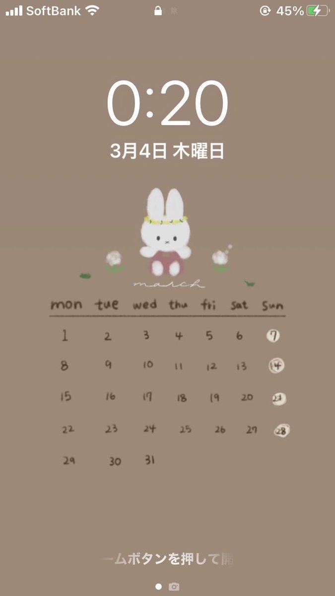test ツイッターメディア - .  練習でつくった 3月カレンダー  あつ森の キャラクターでも 作れたら 可愛いかな ⚐⚑  . https://t.co/NxAZ9KH2Jt