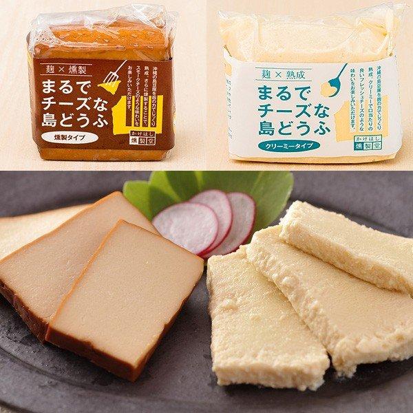 test ツイッターメディア - 2022年のNHK朝ドラ『ちむどんどん』は、愛する沖縄料理に夢をかけるヒロインの「家族」と「ふるさと」の物語。  当店でも沖縄グルメを販売中! シークワーサーの鶏ハムやベーコンのほか、「まるでチーズな島どうふ」「島どうふプリン」など沖縄から直送! https://t.co/WGUbIE2RkU  #朝ドラ #沖縄 https://t.co/ty8sTH9s1K