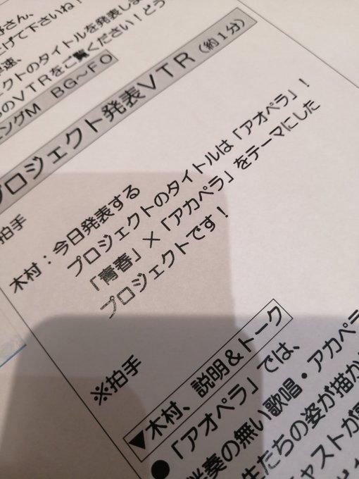 takaoyagiさんのツイート画像