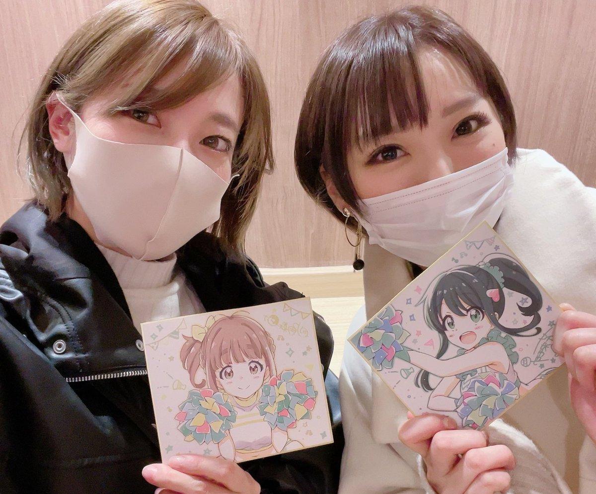 道井悠の3月4日のツイッター画像