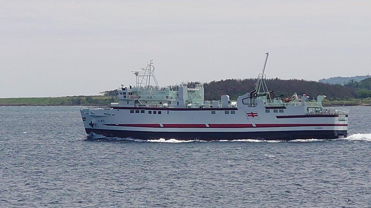 test ツイッターメディア - 野母商船さんの「太古」に乗った時に小値賀と宇久の間ですれ違った九州商船さんの「いのり」 就航してもうすぐ2年経とうとしていますね😲 就航時乗りに行きましたが船内がとてもキレイでした✴✨ アンチローリングタンクがなんともいえない… #フェリー #いのり #九州商船 #野母商船 #太古 https://t.co/YWJOBZoLqz