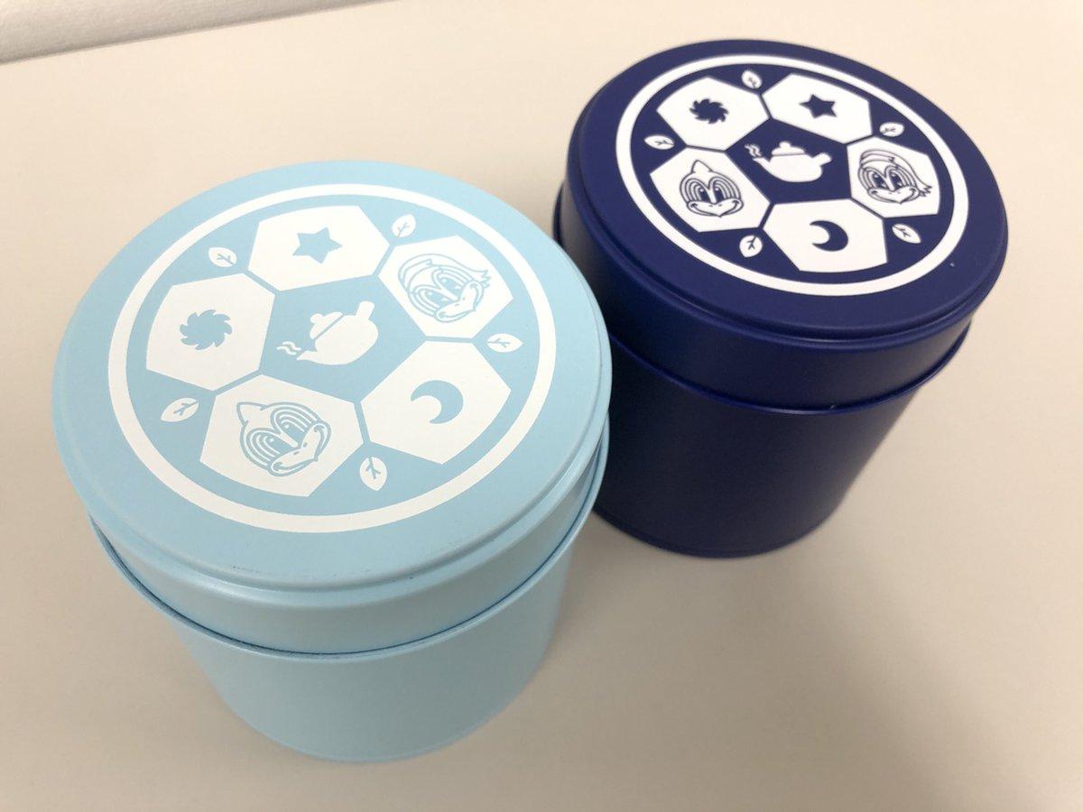 test ツイッターメディア - 明日開店の《ジュビロ茶屋》🍵 ホペイロ中島さんデザインのロゴをあしらったオリジナル缶がこちらです🌱  中身のジュビロくん金太郎飴はサックスブルーソーダ味🍬 缶の中には選手シールがどれか1枚おまけで入っています✨  スタジアムグッズ売店でぜひお買い求めください🛒 https://t.co/FpLrpPiqjV