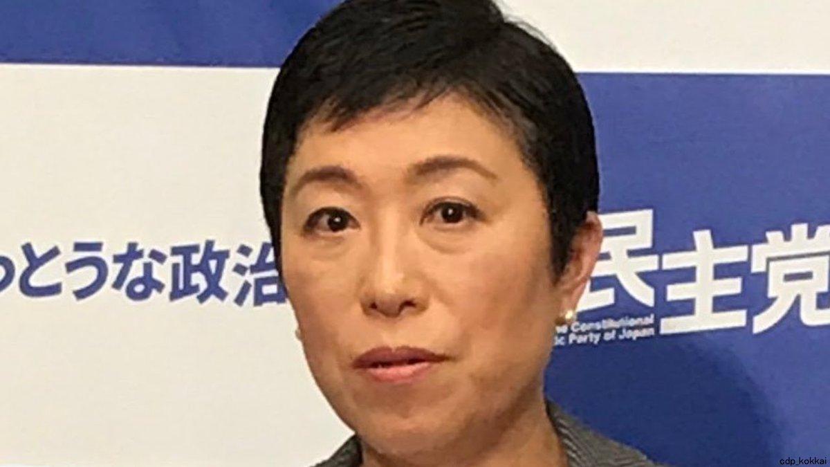 test ツイッターメディア - 立憲民主党、辻元清美。 彼女の親は、1945年頃、十数人の仲間と連れ立って、朝鮮北部から命からがら日本へ逃げてきた。当時の日本は戦後で荒廃していた。 その十数人は日本政府に様々要求したが聞き入れられず、恨みと政府打倒の思想となってゆく。そこへ共産主義の思想が浸透するのは必然だった。 https://t.co/mnGrVHEY1G