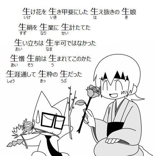Remedie_6さんのツイート画像