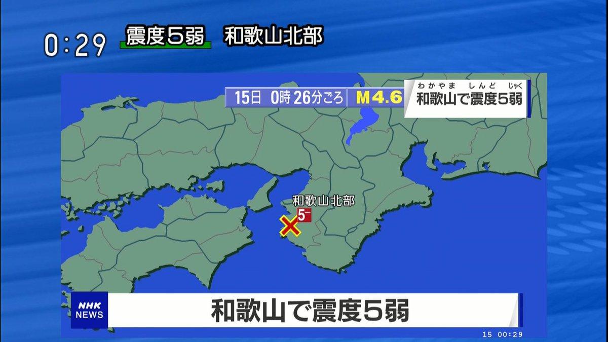 アカン 日本もやアマプラ てんねん国営放送様 悲報 進撃ファンに関連した画像-02