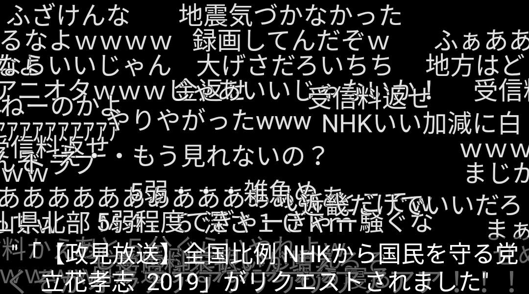 アカン 日本もやアマプラ てんねん国営放送様 悲報 進撃ファンに関連した画像-04