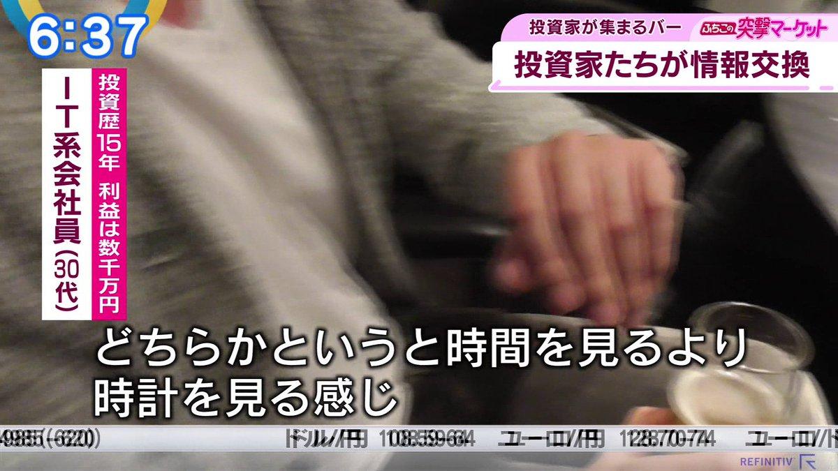 chemisuke_sikyoさんのツイート画像