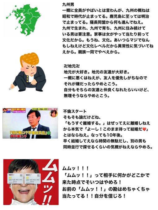 syatomi_さんのツイート画像