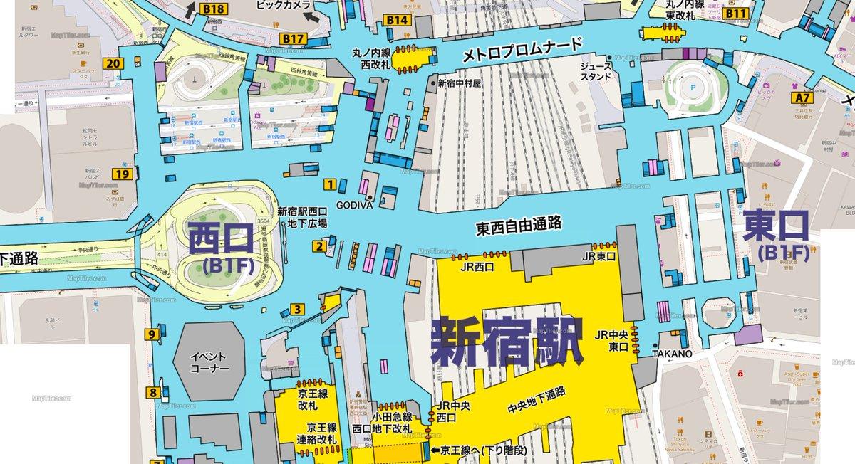 test ツイッターメディア - 新宿駅メトロプロムナードは東京メトロ丸ノ内線の改札付近にあるエリアです。 JRをご利用の指揮官様は東口、西口寄りの改札を出て北の方へ向かうと着くことが出来ます。 道に迷わない様にお気を付け下さいませ。  ※駅係員へのお問合せはご遠慮ください。 #ランモバ https://t.co/m2KvsfJrQM