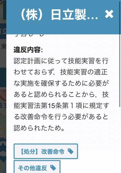 MahirOrihaMさんのツイート画像