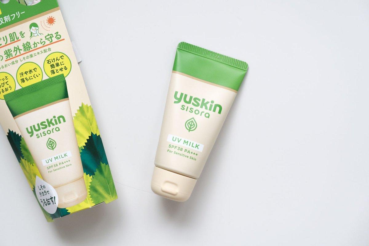 test ツイッターメディア - 今年の日焼け止めはユースキンのシソラUVミルクにした。かわいい! https://t.co/eis6o4aztk