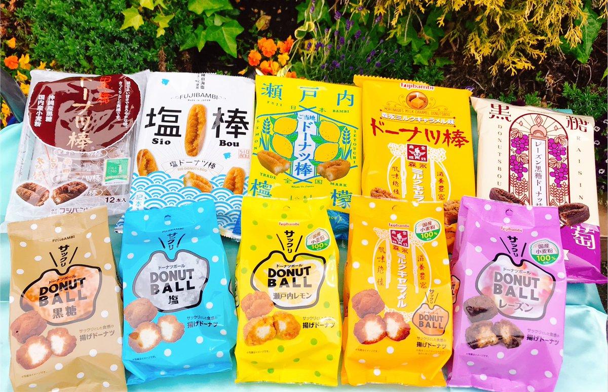 test ツイッターメディア - 春の5色セット🌸  黒糖、塩、檸檬、森永ミルクキャラメル、レーズン味のドーナツ棒とドーナツボールがそれぞれ1つずつ入っているセットになっております❥  ご注文はオンラインショップから!  https://t.co/vrkFccEuJU https://t.co/MVu9oeUrH3