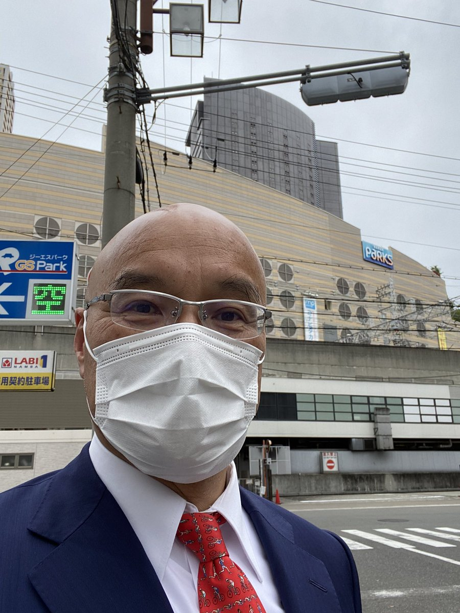 test ツイッターメディア - 午前中田辺簡裁での調停のあと、田辺市議選に立候補予定の立憲民主党推薦候補(松上候補,双葉候補)の事務所に訪問し、そのまま車で難波の南海電鉄労組事務所へ。今年初めての大阪でしたが、今日の新規感染者は何と1099人!もちろんどこにも寄らず直帰。 https://t.co/U0P9xQ7vB8