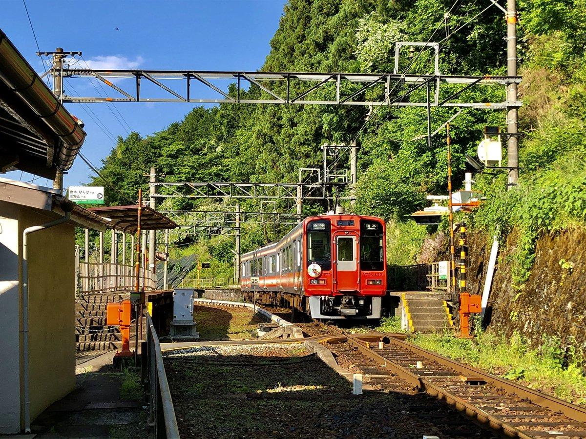 test ツイッターメディア - 🌙おやすみなさい😴💤 以前は交換駅でしたが、現在は単線ホームです。 南海電鉄 高野線 上古沢駅 https://t.co/bt2nq4tVhM
