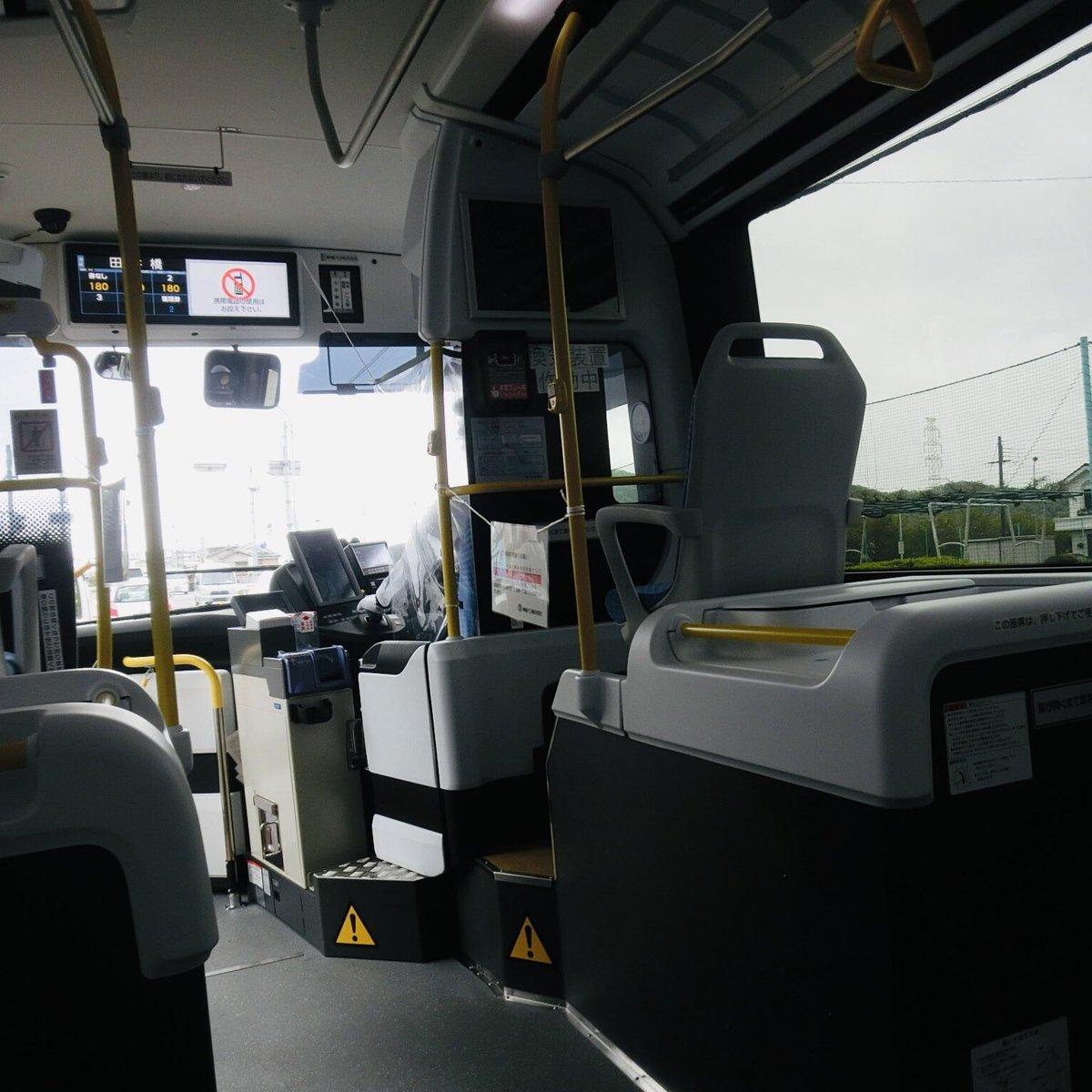 test ツイッターメディア - ◎神姫バスの水素で走る「燃料電池バス」に今朝当たりました!とても音が静か。10年前に故郷の姫路市に帰り副市長の時にバス通勤を始めてから数千回バスに乗りました。  ◎東辻井の橋本製菓を訪問。柏餅一筋で70年。コロナで納品先の料亭などの需要が減り苦労されています。1975年のレトロな餅つき機。 https://t.co/QmzHMMHea3