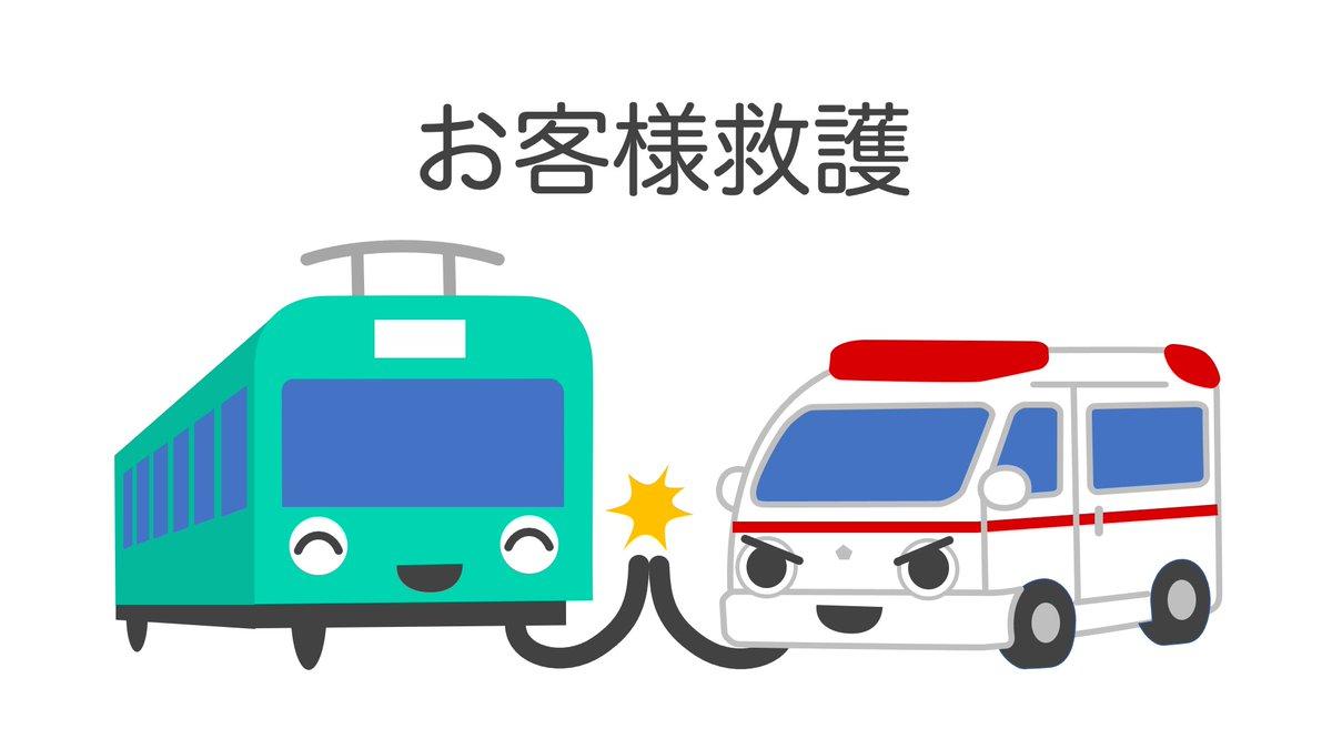 test ツイッターメディア - 【西武鉄道】新宿線・拝島線は8時36分頃、下落合駅での急病人救護の影響により、一部電車に遅れと運休がでててぴえん🥺 振替輸送は、JR・東京メトロ・都営地下鉄・東武鉄道・京王電鉄・多摩モノレールで行ってる https://t.co/UyoLn4gLEL