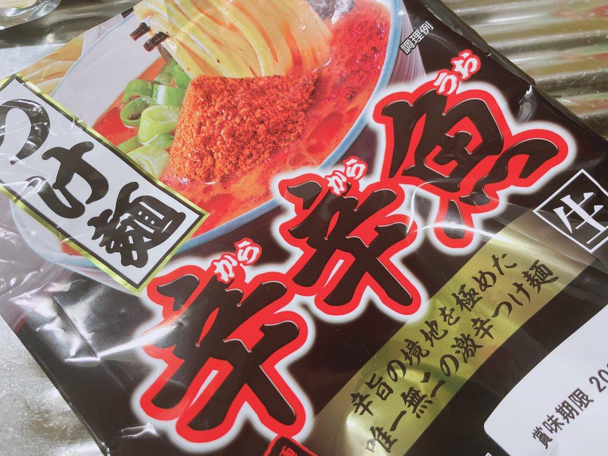 test ツイッターメディア - 辛辛魚のつけ麺美味しいんだけど、美味しいんだけど、マジで辛いんよ https://t.co/Qtkr0ZmIYw