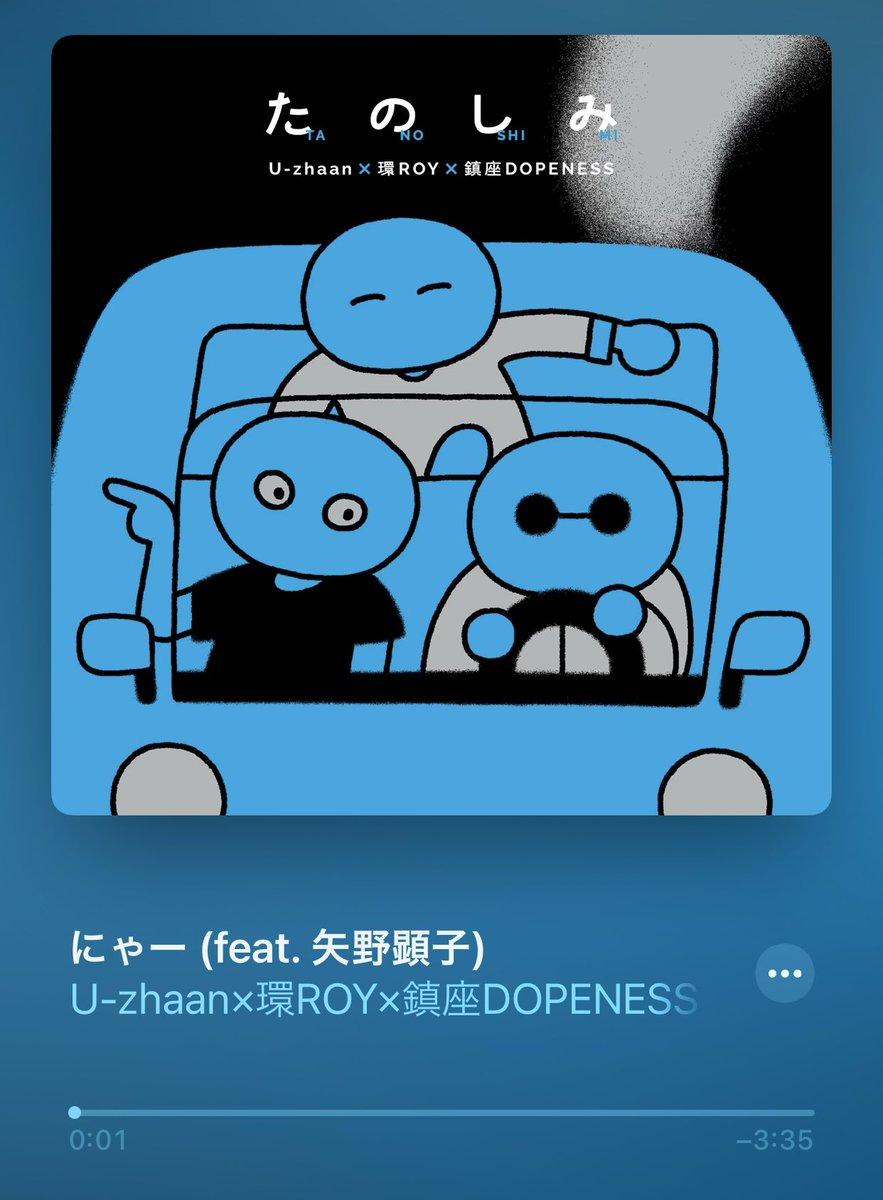test ツイッターメディア - チャットモンチー橋本絵莉子と矢野顕子を最高級に無駄遣いしてる曲が聴きたければこの2曲がオススメです。心底無駄遣いです(褒めてる) https://t.co/beHKdgEJV5