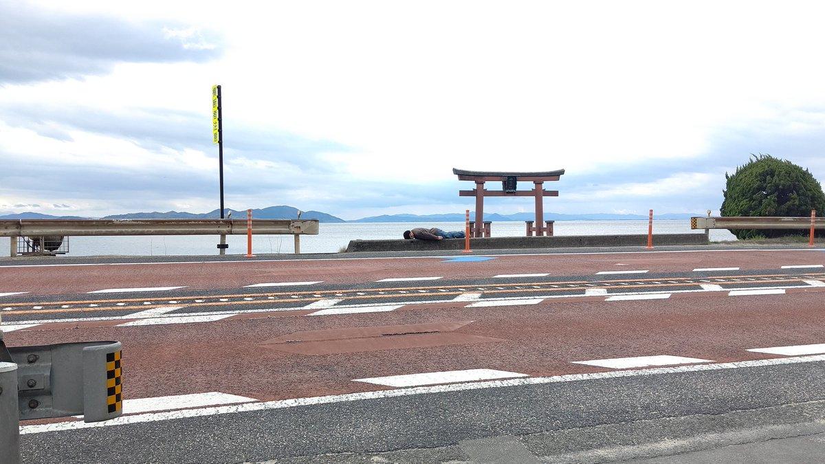 test ツイッターメディア - 今日のお出かけ  マールブランシュを後にして、滋賀県の白髭神社に行ってきました。  琵琶湖の中に鳥居があるのが有名です。 導き、道開き延命長寿の神様です。 境内を一周して、参拝。 御朱印も頂いてきました。  姫が長生きするようにタロが連れて行ってくれました😁 https://t.co/VyU3CWFNha
