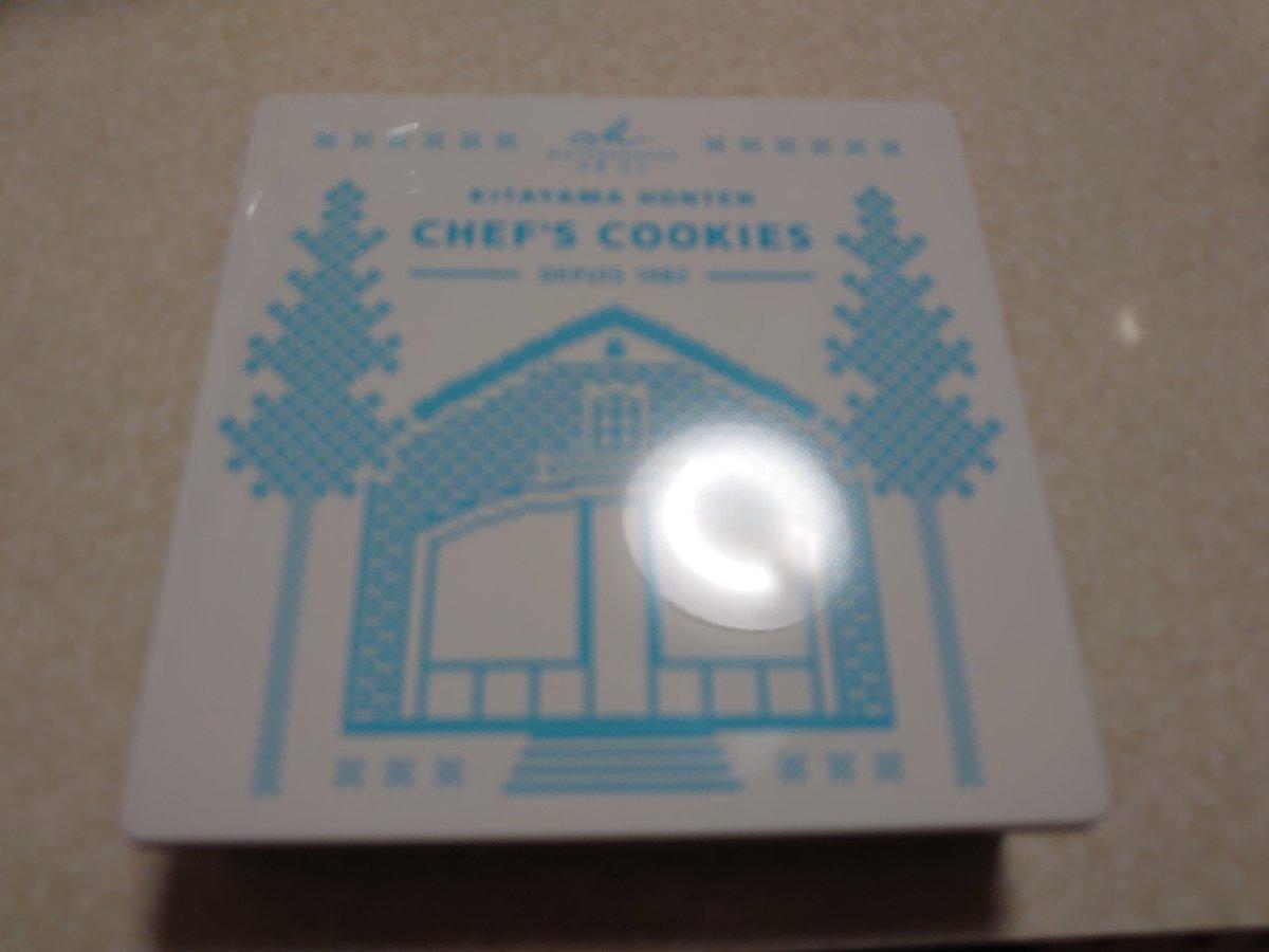 test ツイッターメディア - 写真の撮り方がイマイチですが(笑)名古屋行く前に京都の北山のマールブランシュさんへ行ってまず、ケーキを頂いて、北山限定のクッキーもゲット。 缶がカワイイ!!ケーキもマジ美味しい!(^o^)近所に無くて残念だけど、近かったらめちゃヤバい事に(笑)   #マールブランシュ #北山 https://t.co/q8rpjojOPz
