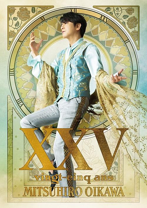 test ツイッターメディア - 及川光博、デビュー記念日に25周年アニバーサリーBOX『XXV』リリース https://t.co/1Zfj8rR5wA https://t.co/rTQduJUgbu
