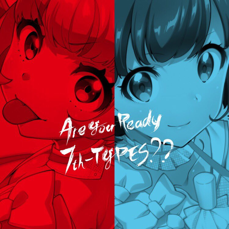 test ツイッターメディア - #nowplaying Behind Moon 44.1kHz/16bit by Le☆S☆Ca (吉井彩実, 藤田茜, 植田ひかる) on #onkyo #hfplayer https://t.co/illuniqnPj
