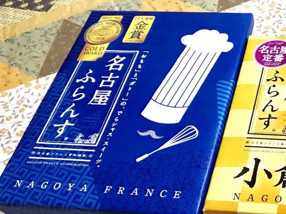 test ツイッターメディア - #お土産 #スプラッシュun  名古屋にはいろいろな土産菓子がありますが 自分の1番のおすすめは「名古屋ふらんす」という ガトー・お餅・クリームをミックスした土産菓子です!  初めてUNへ訪れた際も 🦍に渡した記憶があり 昨年末には西原さんに苺バージョンを 渡した記憶があります。 https://t.co/UcVDB5v2zx