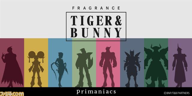 test ツイッターメディア - 【タイバニ】『TIGER & BUNNY』モチーフのフレグランスが発売決定 【ありがとう、そしてありがとう】  ワイルドタイガーやブルーローズなど、8人が並ぶシルエット画像が公開されている。 #tigerbunny #タイバニ  https://t.co/PCufDDUWvx https://t.co/W7YiB80STH