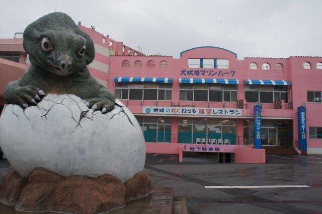 test ツイッターメディア - 『バックナンバー』(1807) 『水族館に行こう』(3) 『犬吠埼マリンパーク』 千葉県銚子市 1954年銚子水族館として開業。1963年京成マリンパーク犬吠埼水族館。1993年リニューアル。イルカショー。恐竜。 https://t.co/e0JEWNETqz