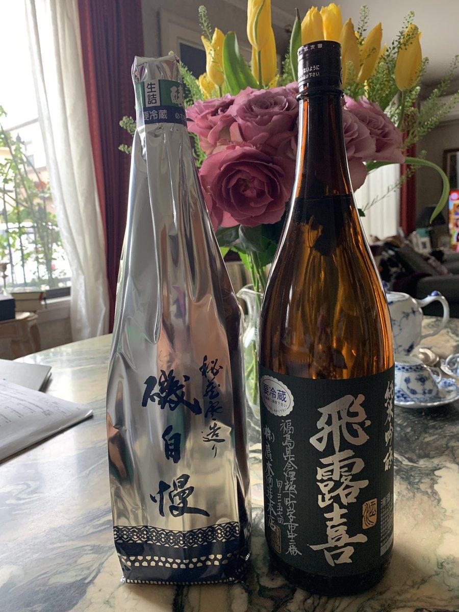 test ツイッターメディア - 三吉屋サロン🍷 ワイン目線で今飲んで美味しい日本酒🍶〝磯自慢吟醸〟〝飛露喜純米吟醸黒ラベル〟販売価格8030円。三吉屋は 美味しい日本酒🍶を提案致します。数量限定。 https://t.co/gmphGBifxZ